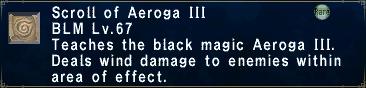 Scroll of Aeroga III