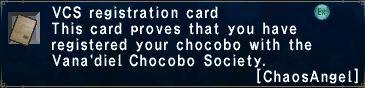 VCS Registration Card