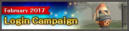 February 2017 Login Campaign