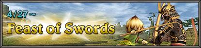 Feast of Swords 2006