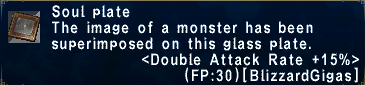 Double Attack Rate +15%