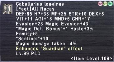 Caballarius Leggings