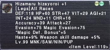 Hizamaru Hizayoroi +1