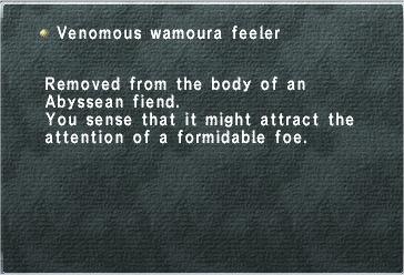 Venomous Wamoura Feeler.png