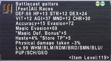 Battlecast Gaiters