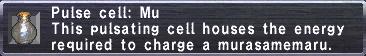 Pulse Cell: Mu