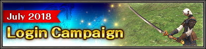 July 2018 Login Campaign