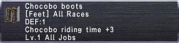 Chocobo Boots