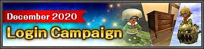 December 2020 Login Campaign.jpg