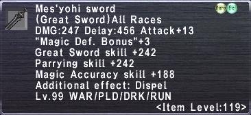 Mes'yohi Sword