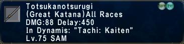 Totsukanotsurugi