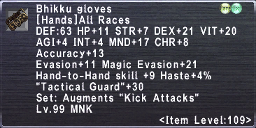 Bhikku Gloves