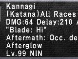 Kannagi (99-2)