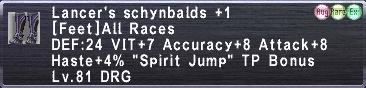 Lancer's Schybalds +1