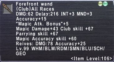Forefront Wand