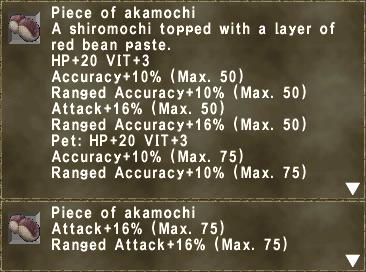 Akamochi