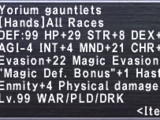 Yorium Gauntlets