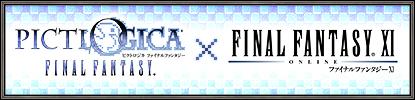 Pictlogica Final Fantasy Collaboration