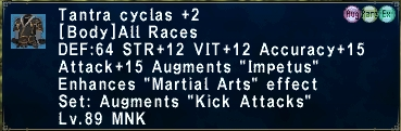 Tantra_Cyclas_+1