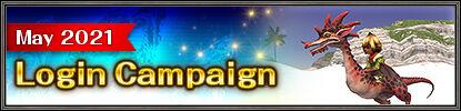2021 May Login Campaign.jpg