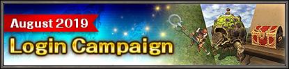 August 2019 Login Campaign