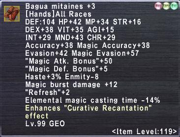 Bagua Tunic +3 Set