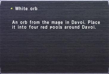 KI White Orb.png