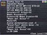 Glyphic Horn +3