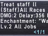 Treat Staff II