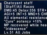 Chatoyant Staff