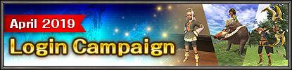 April 2019 Login Campaign.jpg