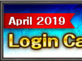 April 2019 Login Campaign