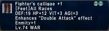 Fighter's Calligae +1