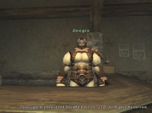 Deegis