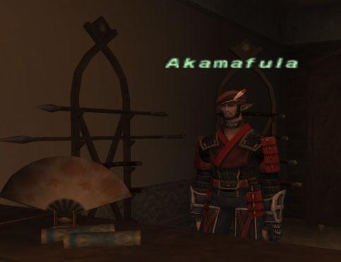 Akamafula