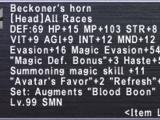 Beckoner's Horn