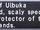 Lord of Ulbuka