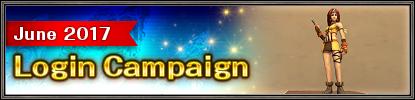 June 2017 Login Campaign
