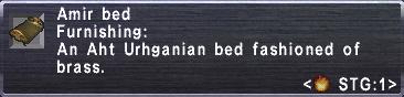 Amir Bed