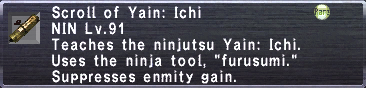 Yain: Ichi