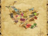 Abyssea - La Theine