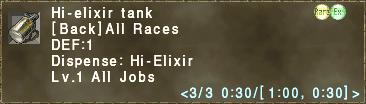 Hi-Elixir Tank