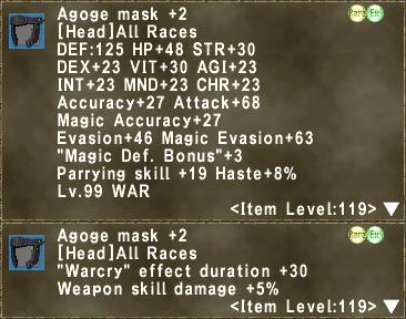 Agoge Mask +2