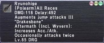 Ryunohige Trial 2268