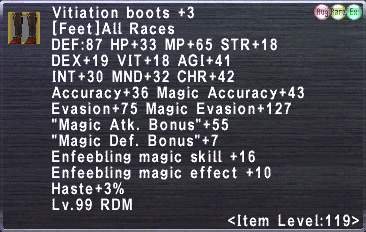Vitiation Boots +3