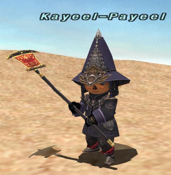 Trust: Kayeel-Payeel