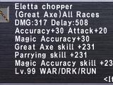 Eletta Chopper