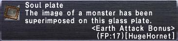 Earth Attack Bonus