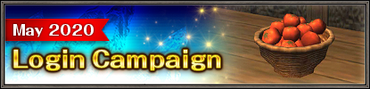 May 2020 Login Campaign