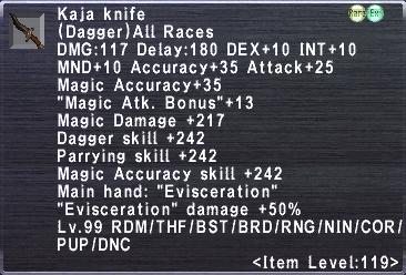 Kaja Knife